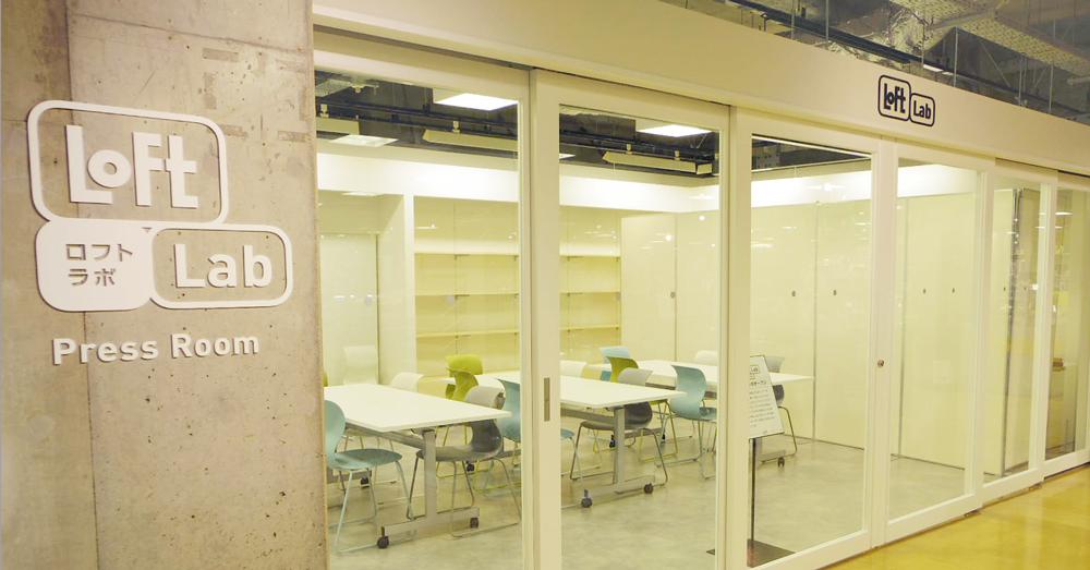 LOFT Lab